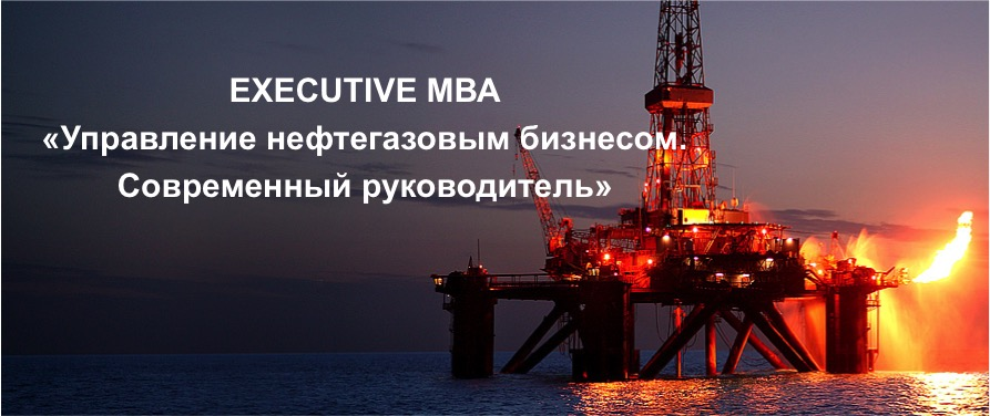 emba banner