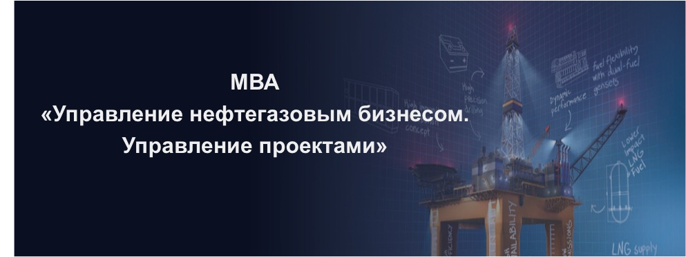 mba banner manage